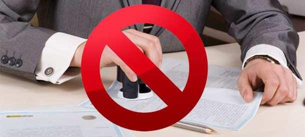 Можно ли закрыть ИП с долгами в Пенсионный фонд