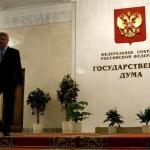 Новые законы с 1 июля 2015 года в России