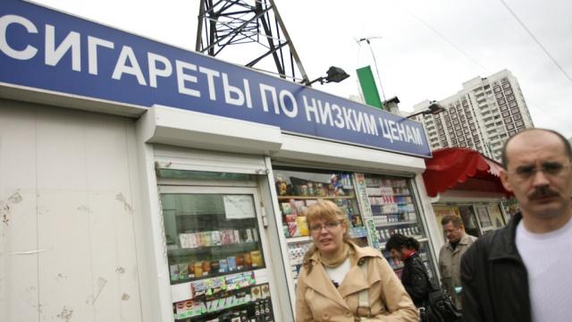 Нужна ли лицензия на продажу сигарет в 2015 году
