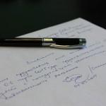 Отпуск с последующим увольнением как правильно оформить