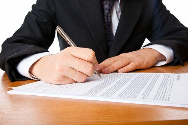 Как ликвидировать ООО, если деятельность не велась?