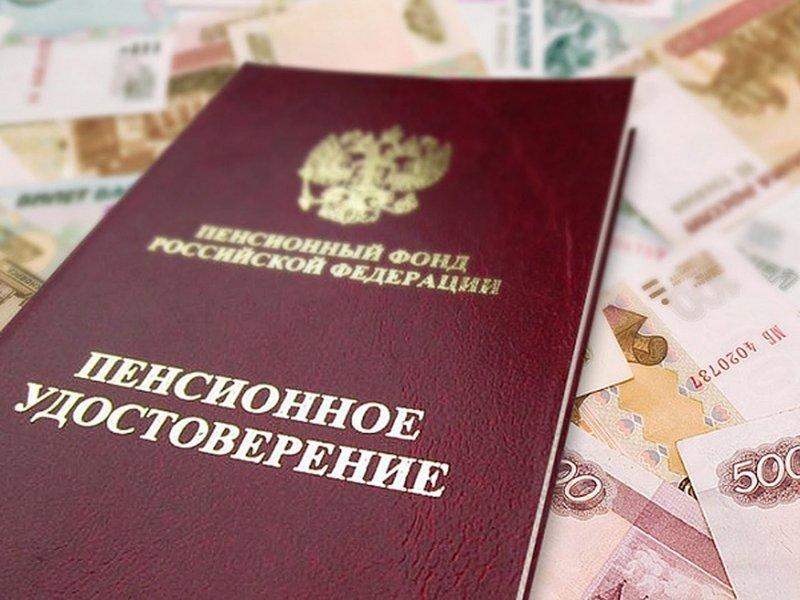 Вклад банка москвы для физических лиц в 2016 году для пенсионеров