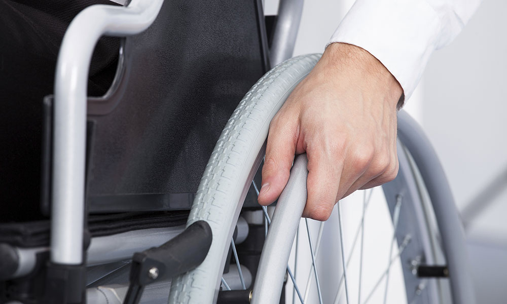 Пенсия в московской области для инвалидов 2 группы