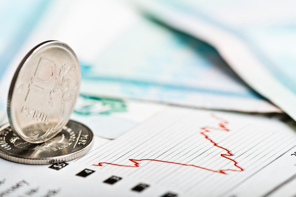 Прогноз Минэкономразвития на 2016 год