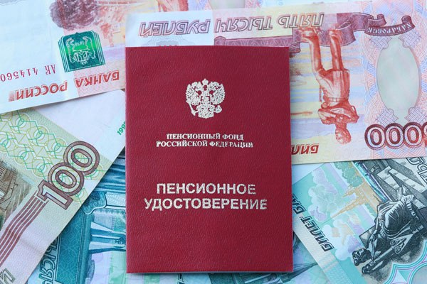 Последние новости о пенсии госслужащих в России с 1 января 2016 года