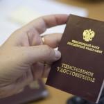 Последние новости о пенсионном возрасте госслужащих в России с 2016 года