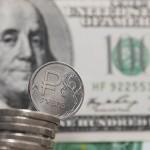 Когда упадет доллар в 2016 году в России?