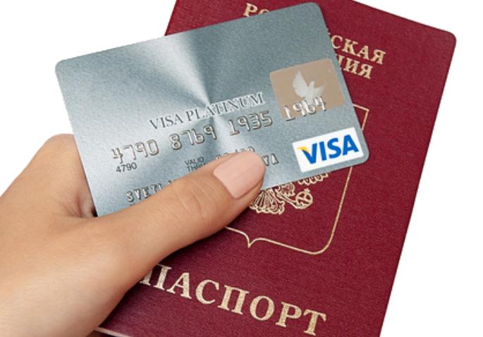 Оформить кредитную карту без справки о доходах