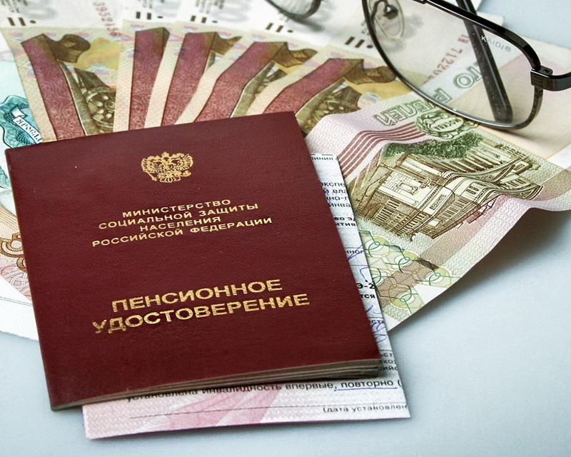 Пенсии граждан россии в латвии