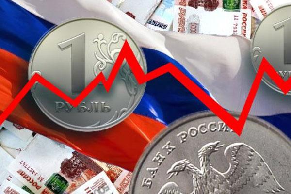 Прогноз экономического кризиса в России в 2016 году