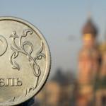 Что ждёт рубль в ближайшее время в 2016 году