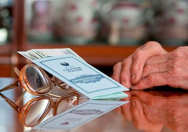 Как получить бесплатный проездной для пенсионеров в калуге