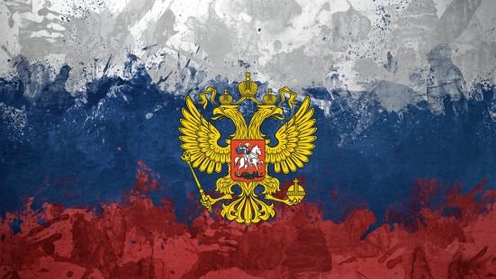 Что ждет Россию в 2017 году: экономический прогноз