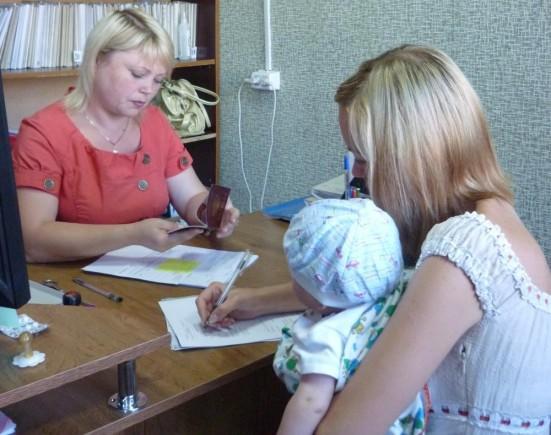 Единовременное пособие при рождении второго ребёнка в 2017 году