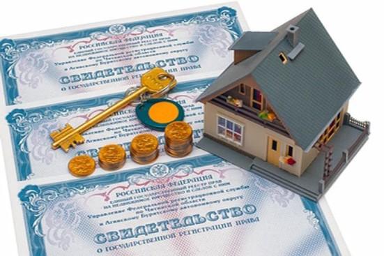 Новый закон о регистрации недвижимости 2017 года