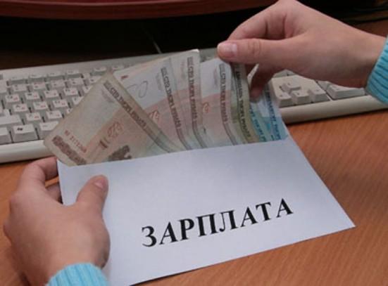 Новый закон о зарплате в 2017 году