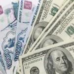 Прогноз курса доллара на февраль 2017 года в России