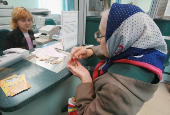 Социальная пенсия в 2017 году