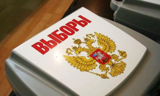 Досрочные выборы Президента РФ в 2017 году