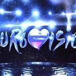 Евровидение в 2017 году