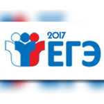 ЕГЭ по обществознанию в 2017 году: последние новости