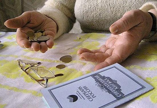 Пенсии для военных пенсионеров в 2014 году в украине
