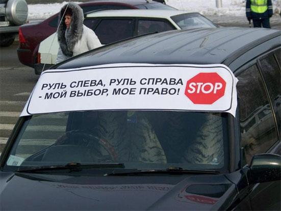 Большие новости украины видео