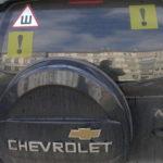 Размер знаков «Шипы» и «Новичок за рулем» по ГОСТу в 2017 году
