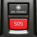 Сколько стоит установить ЭРА-ГЛОНАСС на подержанный автомобиль: последние новости