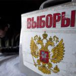 Выборы в сентябре 2017 года в России: кого выбираем и где