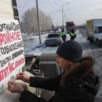 Забастовка дальнобойщиков 2017