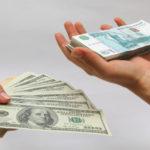 Будет ли расти доллар в ближайшее время в 2017 году: свежие новости