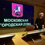 Бюджет Москвы на 2017 год в цифрах