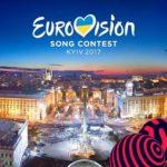 Евровидение 2017: последние новости