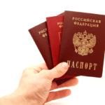 Какие документы нужны для замены паспорта в 20 лет в 2017 году