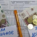 Новые нормативы ОДН с 1 июня 2017 года