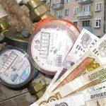 Новые нормативы ОДН с 1 июня 2017 года в Приморском крае
