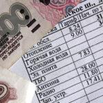 Новые нормативы ОДН с 1 июня 2017 года в Ямало-Ненецком автономном округе