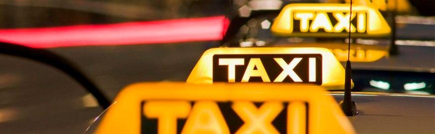 Новый закон о такси на 2017 год