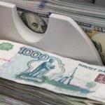 Прогноз курса доллара на вторую неделю мая