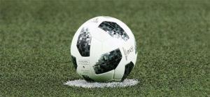 Когда и где будет следующий чемпионат мира по футболу