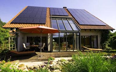 Энергосберегающий дом