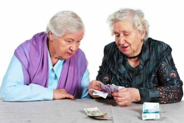 Изменения пенсии 2021