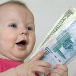 Ежемесячное пособие по уходу за вторым ребенком до 1.5 лет в 2017 году