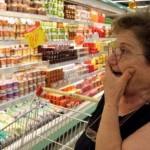 Индекс потребительских цен на 2017 год от Минэкономразвития