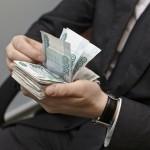 Зарплата госслужащих в 2017 году: последние новости