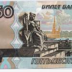 Будет ли деноминация рубля в России в 2017 году: последние новости