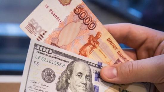 Что будет с долларом в 2017 году