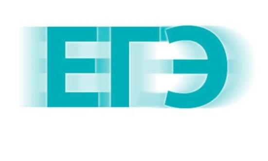 ЕГЭ в 2017 году: изменения и свежие новости