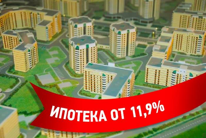 Ипотечные кредиты Сбербанка физическим лицам в 2017 году